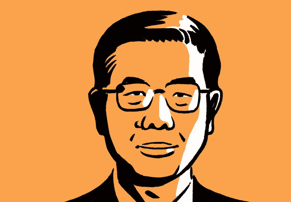 Bloomberg markets 50 most influential jiang jianqing illustration publicscrutiny Image collections