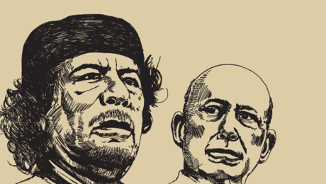 How Goldman Sachs Lost $1 2 Billion of Libya's Money