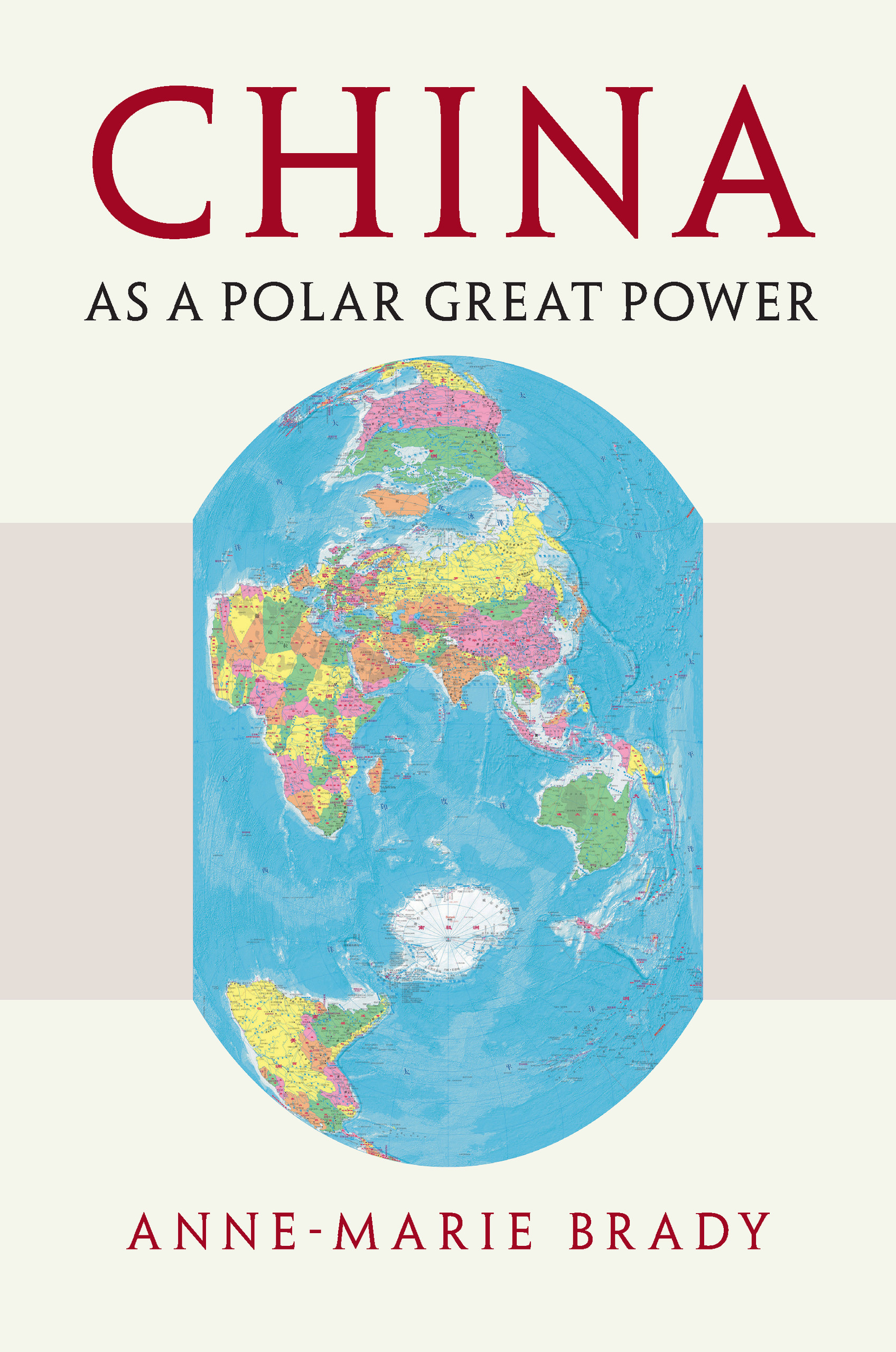 How a melting arctic changes everything part iii the economic the cover of bradys book features a china centric vertical world map gumiabroncs Images