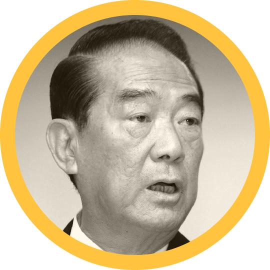 Portrait of James Soong