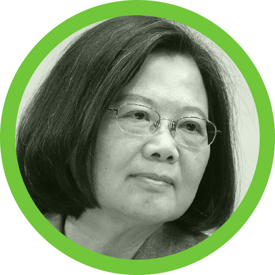 Portrait of Tsai Ing-wen